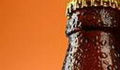 Предлагането на Ломско пиво АД ще се осъществи на цени между 2.12 и 3 лв. за акция