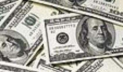 Руснаци държат 706 млрд. долара в чужбина