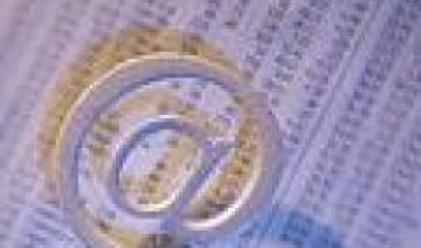 ОЦК започва изплащане на дивидент от 16 юли