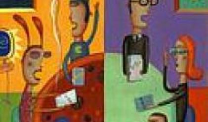 Семинар в Перуджа за перспективите на българския пазар