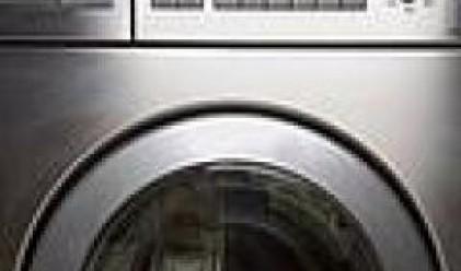 Централните банки на седем страни договориха мерки срещу прането на пари