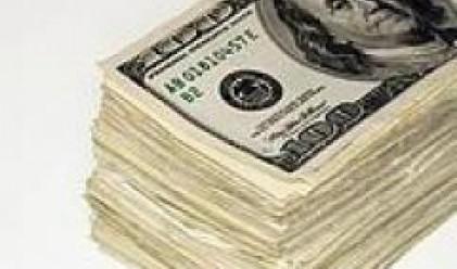 Доларът не успя да задържи печалбите си в петък