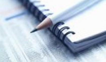 Акциите на Арома и Парк АДСИЦ с дивидент се търгуват до днес