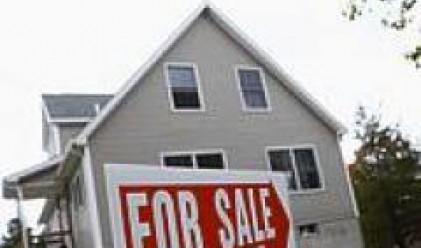 Продажбите на жилища в САЩ се очаква да са най-ниски от 2001 година насам