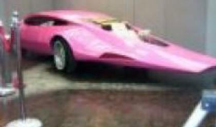 Продават колата на Розовата Пантера