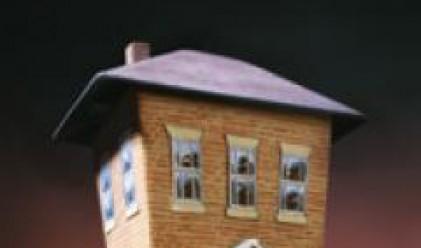 Бум на цените на недвижимите имоти в Черна Гора