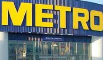 Правят първа копка на МЕТРО, Велико Търново