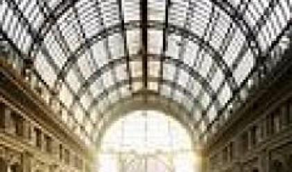 ING REIM купува търговска галерия в Румъния за 40 млн. евро