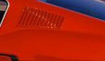 Форд инвестира 675 млн. евро за модернизиране на румънски автомобилен завод