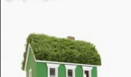 Нова агенция за недвижими имоти предлага жилища на нестандартни места