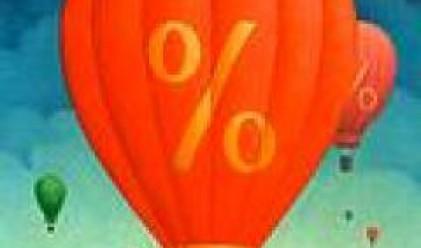 Задължителните минимални резерви се повишават до 12% от депозитната им база считано от 1 септември