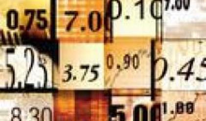 БФБ регистрира оборот от 2.72 млрд. лв. за шестмесечието