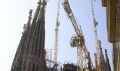 За Барселона, паеята и още нещо