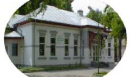 Румънски селкостопански университет ще стане по-богат от Оксфорд