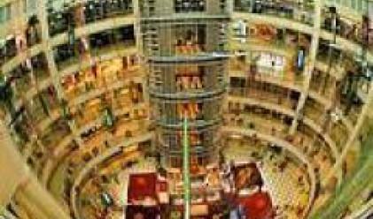 Строят търговско-развлекателен комплекс в Русе за 100 млн. евро