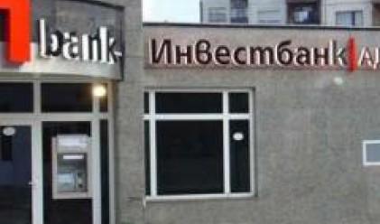 Инвестбанк откри осем нови клонове и офиси