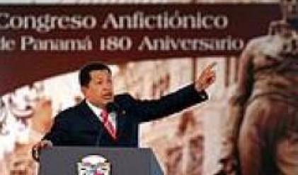Президентът на Венецуела предложи създаването на алтернативна организация на ОПЕК