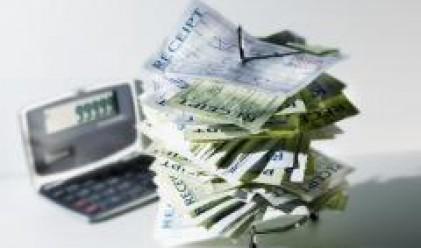 Ръководството на Арко Таурс реши за увеличение на капитала