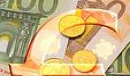 ЕЦБ повиши лихвите в Еврозоната до най-високото им от седем години ниво