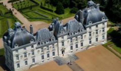 Френският жилищен пазар също върви към забавяне