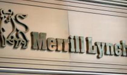 От JP Morgan очакват Merrill Lynch да отчете загуба за второто тримесечие