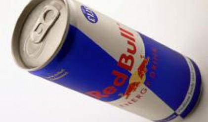 Red Bull оглави листата на най-скъпите марки на Австрия