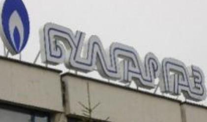 """Булгаргаз Холдинг"" и ""Газ дьо Франс"" подписаха Меморандум за стратегическо партньорство"