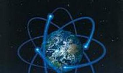 Недоверието на европейците към ядрената енергия намалява, сочи проучване