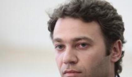 """Чарлина Вичева става зам. директор на фонд """"Земеделие"""""""