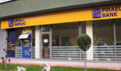 Банка Пиреос България отличена за най-динамично развиващата се банка у нас