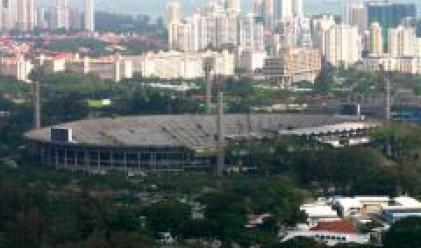 Пазарът на недвижими имоти в Сингапур забавя ръста си