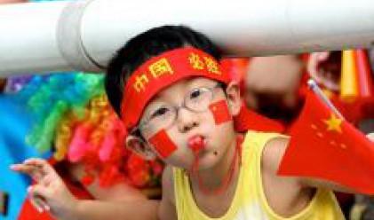 100 милиона китайци без братя и сестри заради държавна политика