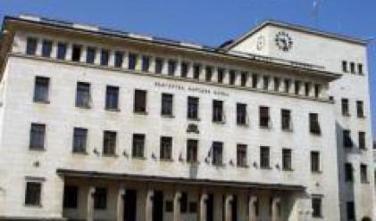 Съветът по европейски въпроси заседава в БНБ