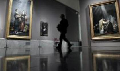 Кристис продава три рисунки на Гоя за над 4 млн. долара