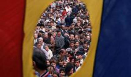 Румъния отделя 75 млн. евро за реклама на туристическия си сектор