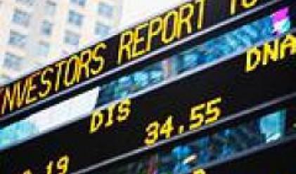 Борсата тотално замря!