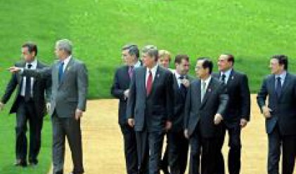 Чашка със злато и седеф за хиляда долара – подарък за лидерите от Г-8