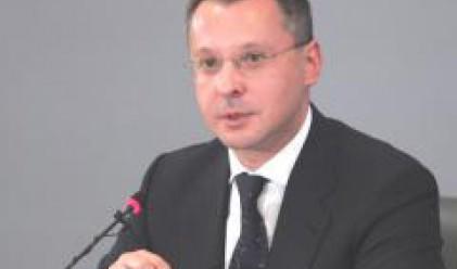 "Станишев: ""Южен поток"" не води до сблъсък на интереси"