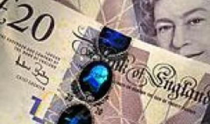 Ирак и Афганистан струват на Великобритания 12 млрд. паунда към 2009 г.