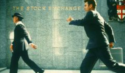 Приходите на Лондонската фондова борса нарастват с 8% за тримесечието