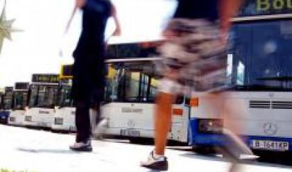 ЕГГЕД БГ АД ще инвестира 6 млн. евро в транспорта на Русе