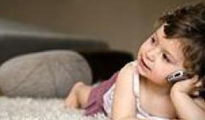 М-Тел пуска евтина телефонна връзка между деца и родители