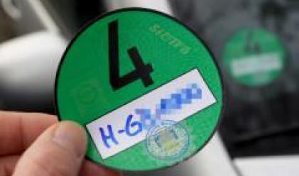 Новата пътна такса в Словения предизвика недоволство у съседите й