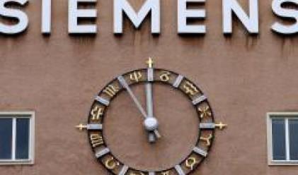 """""""Сименс"""" се оглежда за инженери в детските градини"""