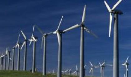 Енел строи първата вятърна електроцентрала в Средиземно море