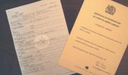 Новият имотен регистър в Гърция се движи доста тромаво