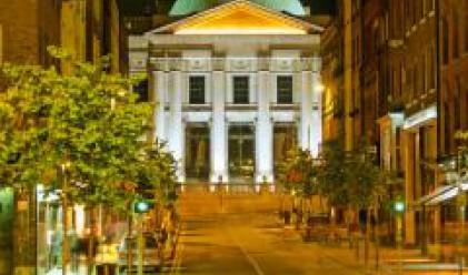 Офис пазарът в Дъблин върви към серизоно забавяне