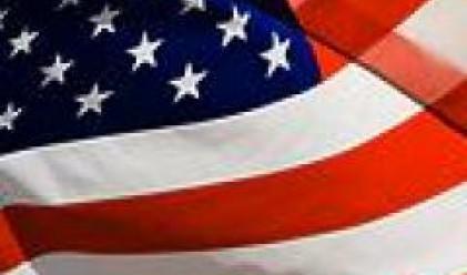 Идва ли краят на дните на САЩ като световен лидер?