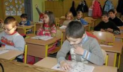 България на последно място в ЕС по грамотност на учениците