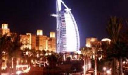 В ОАЕ ще строят напълно нов град